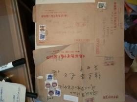 空信封3件合售:地球物理学报寄武汉大学校长侯昌杰