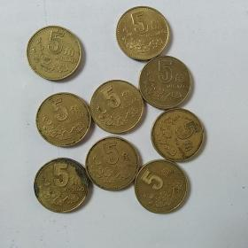 五角梅花硬币