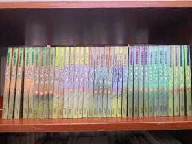 金庸作品集 1-36册全