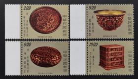 329臺灣郵票特專135古代雕漆器郵票66年版同位邊4全新 原膠全品