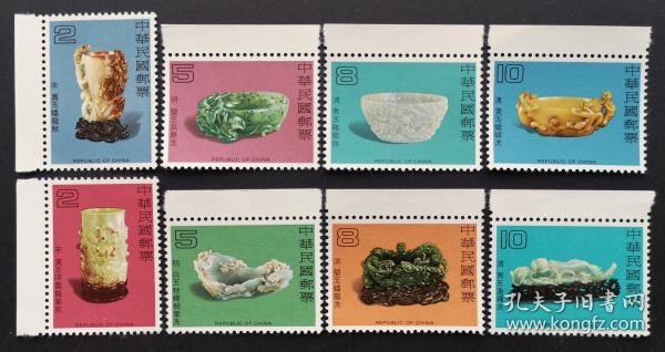 358、374臺灣郵票特專152、161古代玉器郵票帶同位邊紙2套8全新 原膠全品