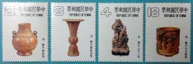 435臺灣郵票特專195古代雕竹器郵票4全新 原膠全品