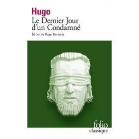 【法国法文版】雨果:死囚末日记(完整版,有评论和注释) 法文原版 Le Dernier Jour d'un Condamné