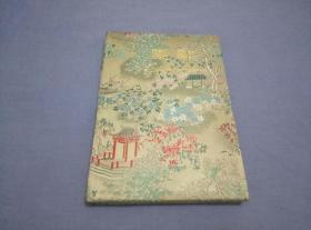 空郵冊 (23厘米*16厘米)