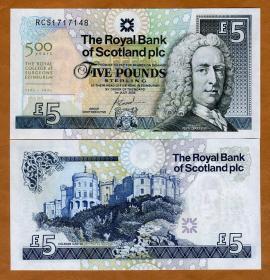蘇格蘭皇家銀行5鎊(2005年版愛丁堡皇家醫師學院成立500周年紀念鈔)