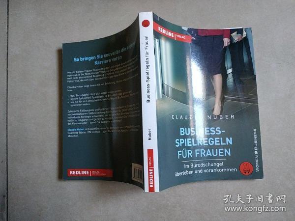 business-spielregeln fur frauen(面向女性的商业游戏规则)德文原版