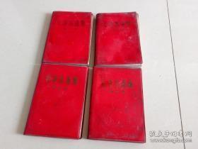 中國文法要略(精裝)