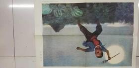 教學掛圖——六年制小學語文第十一冊教學掛圖6(5)(張自薿畫) (少年閏土)