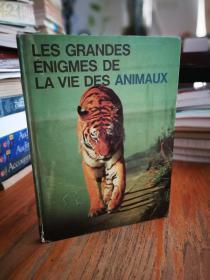 LES ÉNIGMES DE LA VIE DES ANIMAUX TOME 2【法文原版】