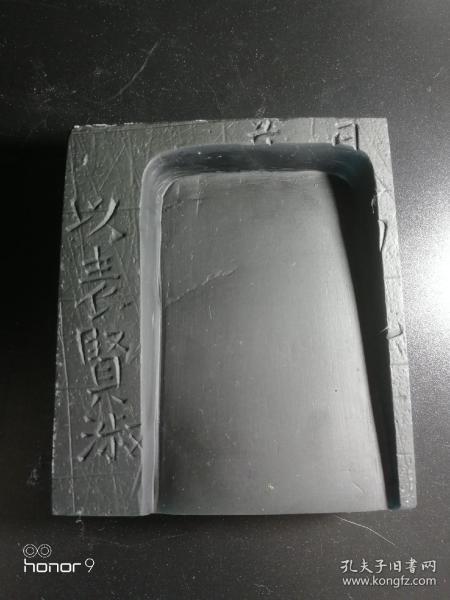 宋  文字殘碑殘石改硯  殘碑硯尺寸  9.2*8.5*2.2品如圖  包老