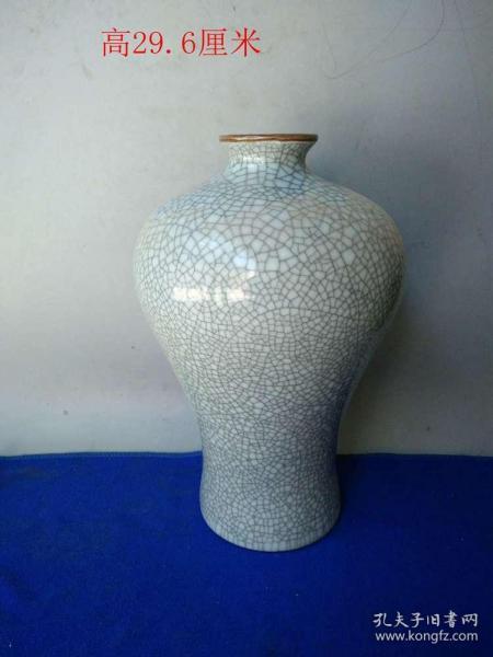 宋代官窯冰種開片梅瓶