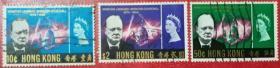 香港郵票 1966年 紀念邱吉爾 信銷票舊3枚