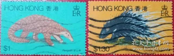 香港郵票 1982年 野生動物信銷4枚