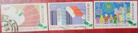 香港郵票 1990年 香港圣誕節信銷票3枚