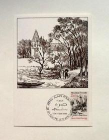 【外国邮品 法国 XZ1986 作家富尼埃诞生100年 蒙图大将插图绘画极限片W】
