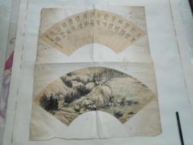 书法+绘画 雪石。尺寸,62*51厘米,详见书影,印刷品,只发快递