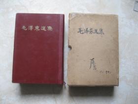 毛泽东选集 大32开一卷本 有盒