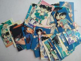 名探侦(日本卡通画片,35张合售)