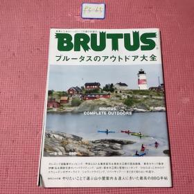 BRUTUS 2014年8月15号