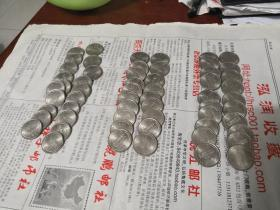 建党七十年纪念币3枚一套