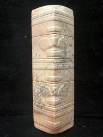 古玉老玉收藏高古玉古玩良渚文化满工兽面纹三角形玉琮玉棕摆件
