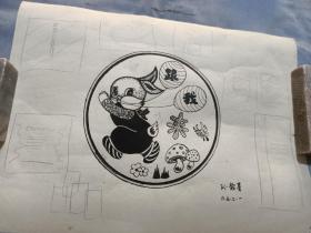 孙韶菁绘跟我来年画。27/20
