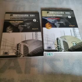 Portugues XXI - Nova Edicao  两本合售,有划线笔记