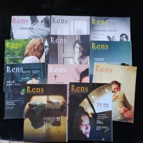 视觉Lens2011年第1+2+3+5+6+7+8+9+10+11+12期【共11本合售】