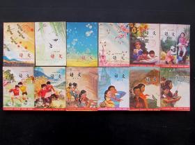 80年代90年代原版老课本六年制小学课本语文全套12册  第一册三色版  库存干净品相精美 实物拍摄