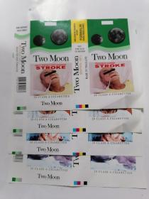 Two Moon烟标