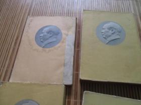 毛泽东选集 第一、二、三、四卷(竖版繁体,大32开,第一卷一版四印,其余三本一版一印)