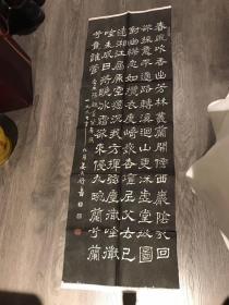 姜东舒书法老拓片,盖有姜东舒收藏印