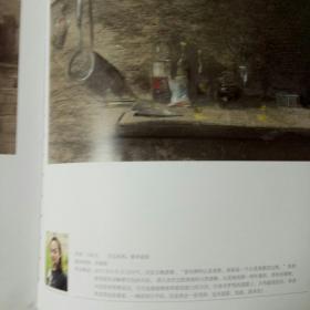丹青十年:学生写生作品集 白振平 签名/ 浙江人民美术出版社 / 2017-09  / 平装