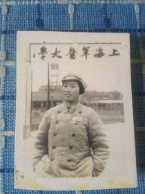五十年代上海军医大学老照片1