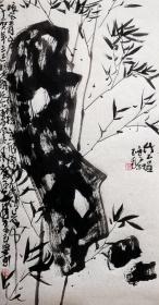 【保真】安徽省美术家协会员、《中华国风文艺》执行主编、实力画家方玉毛精品花鸟:竹石图