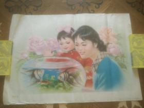 2开年画《鱼欢人笑》天津杨柳青出版1982年一版一印
