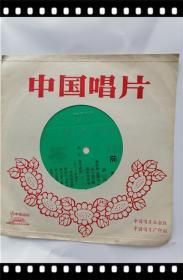 小薄膜唱片:京剧捉放曹(杨宝森演唱)  有歌词