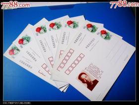 2000年国家邮局发行的中国工艺美术大师风范(中国紫砂)有资明信片7全一套连封