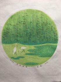 原创水印套色木刻《清幽绿境》181/200