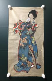 日本回流字画 软片   4431