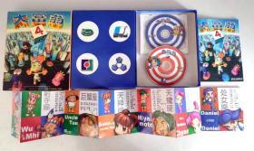 游戏光盘  大富翁4首发版
