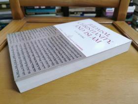 英文原版:Judaism,Christianity and Islam # volum 1: From covenant to community