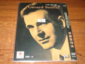DVD D9 苏哉的艺术 THE ART OF/L'ART DE GERARD SOUZAY 中文字幕