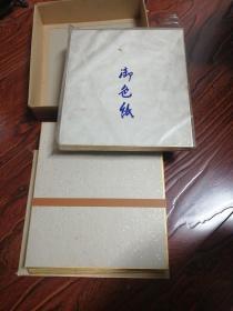日本《御色纸》一盒装33张,空白未用过,四周镶金边,背面撒银 、画好即可装框