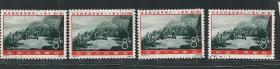 纪115抗日战争4-2盖销邮票  标价为单枚价  无指定随机发货