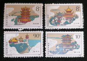 T121中国历代名楼