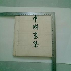 自制手绘中国画册,宣纸,64筒子页,128幅手绘国画个人装订册。19㎝x20.5㎝,临各名家之笔意,小中见大,画法朴拙,独具妙趣,如图