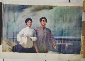 《战友》 1977年  天津人民美术出版社 二开宣传画