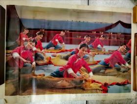 渔女图案  1972年  河北人民美术出版社 二开宣传画