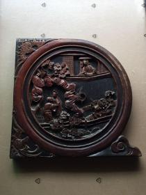 《特价包邮》精美老木雕,清代民国人物故事一块,尺寸大